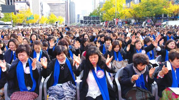 광화문 신사참배 회개 일천만 기도 대성회