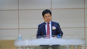 제 53회 기독학술원 공개 세미나