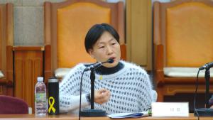 차별금지법 제정 촉구 시민간담회