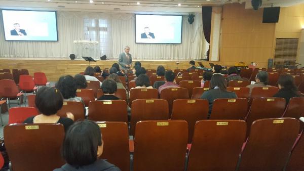 (사)한국가정사역협회