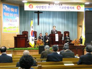대표회장 정덕화 목사가 한국기독교교단협의회 제33차 정기총회 개회예배에서 설교하고 있다.