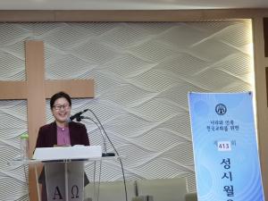 통일코리아협동조합 이사장 박예영 선교사
