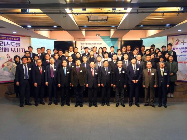 한국개혁주의생명신학회 청소년 사역