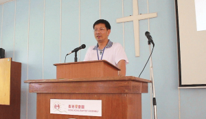 체포된 존 차오 목사