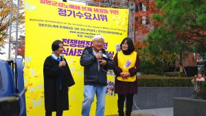 위안부 수요집회, 일천만기도대성회 헌금 전달식