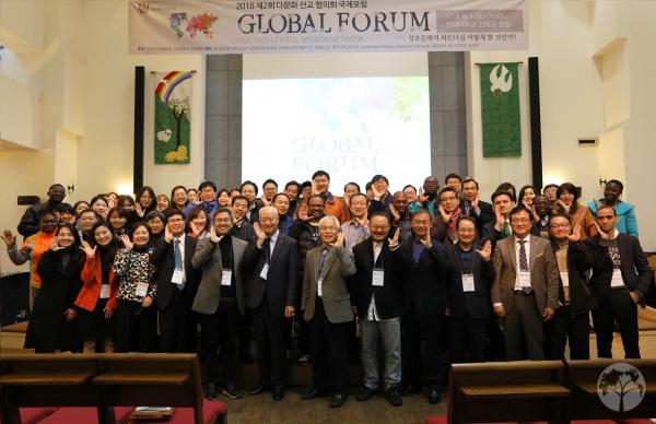 제2회 다문화선교협의회 국제포럼을 마치고.