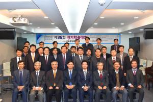 한국복음주의실천신학회 제 36회 정기학술대회
