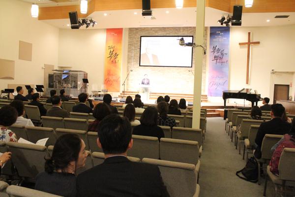11월 9일 오전 10시 토랜스 조은교회에서 미드웨스턴침례신학대학교 박사과정 공개세미나가 진행됐다.