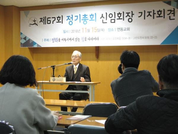 NCCK 신임회장 이성희 목사가 기자회견에 임하고 있다.
