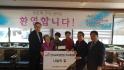 광주 나눔의 집에서 성금을 전달하고 있는 윤보환 감독과 관계자들.