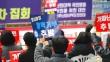 제 9차 국민행동 가짜 인권 규탄대회