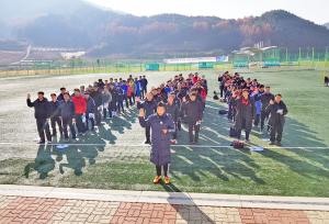 충주 수안보에서 열린 제8회 한국성결교회연합회 목회자 체육대회