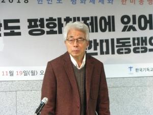 원광대 정치외교학과 이재봉 교수.