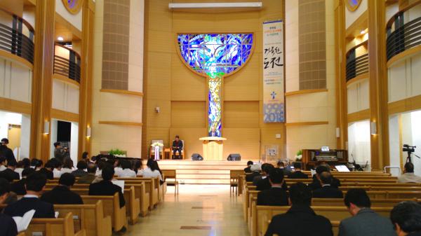 한목협 20주년 감사예배 및 포럼