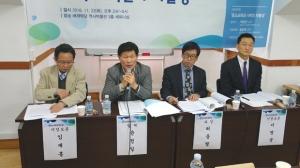 """""""한국 공교육체계에서의 사학의 역할과 자율성""""을 주제로 제5차 한국사학정책포럼이 열렸다."""