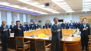 민주평통자문회의 교회지도자 간담회