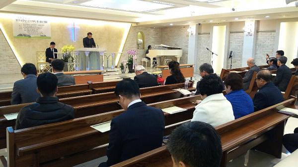 기독교한국신문 창간 6주년 감사예배가 26일 오후 한국기독교연합회관 3층에서 열렸다.