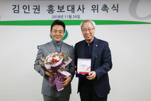 사진1. (왼쪽부터) 배우 김인권_ 밀알복지재단 정형석 상임대표