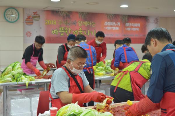 한국구세군(김필수 사령관)은 제 31회 에이즈의 날(12월 1일)에 앞서 11월 27일 오전 10시부터 구세군 서울제일 교회에서 '2018 구세군과 함께하는 따뜻한 겨울나기' 행사를 개최하였다.