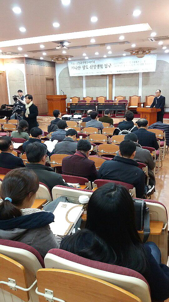 실천신대 21세기교회연구소와 한국교회탐구센터가 공동으로