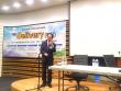 제 9회 개혁주의 설교학회 설교학 학술대회
