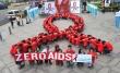 세계 에이즈의 날 썸네일