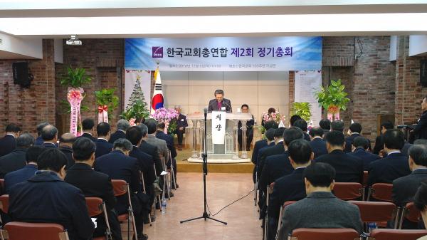 한교총 제2회 정기총회가 6일 한국교회100주년기념관 소강당에서 열렸다.
