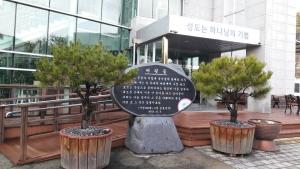 오색이슬교회