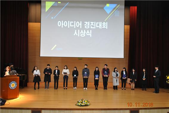 언어치료 학술대회