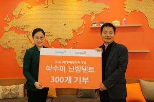 [사진제공=월드비전] (왼쪽부터) 월드비전 임혜진 기업특별후원팀장, 아이두젠 남택진 이사