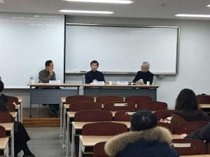 한국종교사회학회