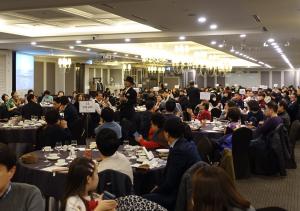 한국생명의전화 42주년 기념만찬회
