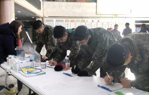 육군사관학교 사랑의장기기증운동본부