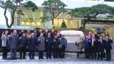 한교총 3.1운동 100년 범국민대회 회의
