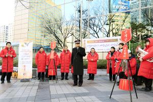 '나부터 이웃사랑 자선냄비' 선포식이 지난 13일, 광화문에 있는 대한감리교회관 앞에서 열렸다.