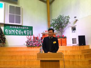 한국복음주의협의회 12월 탈북민 목회자 간증