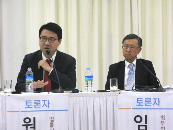 양심적 병역거부 반대와 강력한 대체복무제를 주장했던 원영섭 임천영 변호사(왼쪽부터). ⓒ 박용국 기자