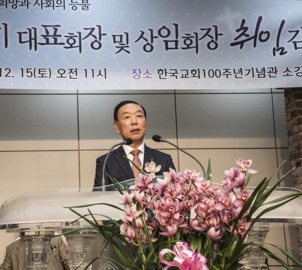 한장총 제36대 대표회장 송태섭 목사.