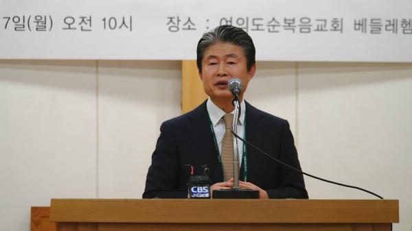 KWMA 신임 회장 이규현 목사.