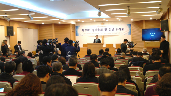 KWMA가 7일 여의도순복음교회에서 제29회 정기총회를 개최했다.