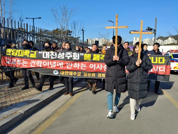 안양대학교 뒷거래 매각 의혹 조사를 촉구하는 집회에 모인 참석자들이 세종시 앞 교육부 주변도로를 행진하고 있다.