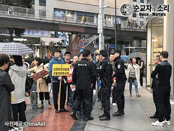 한국순교자의 소리 중국 2019년 첫번째 순교자