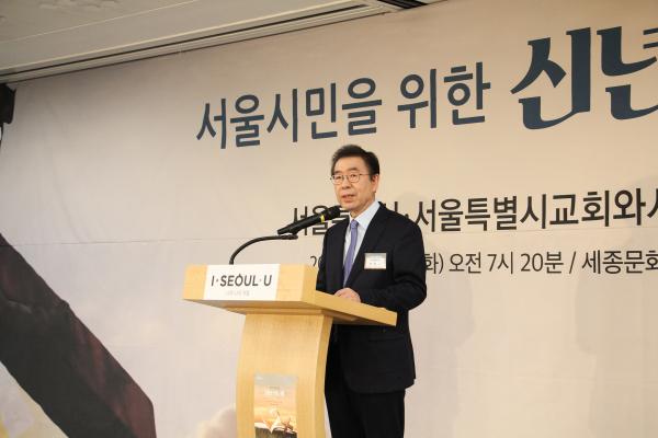 박원순 서울시장이 '서울시민을 위한 신년기도회'에서 인사말을 전하고 있다.