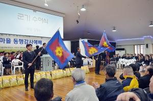 구세군 노숙인시설 은평의마을 동행 감사예배