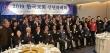 한국교회총연합(이하 한교총)과 한국교회교단장회의가 7일 오전 11시, 서울 그랜드 앰배서더호텔에서 '2019 신년하례회'를 개최했다.