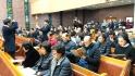 2019년 한국 그리스도인 일치기도회에서 순서자들이 십자가와 성경을 앞세워 입장하고 있다.