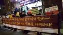 신앙과직제협이 개최한 일치기도회를 반대하는 집회가 기도회가 열린 구세군영등포교회 바로 앞에서 열렸다. ⓒ 한국교회진리사랑연합회 제공