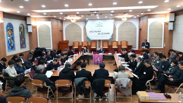 NCCK 제67회기 제1차 정기실행위원회가 24일 열렸다.