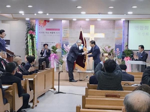 김포시기독교총연합회 제36대 회장 서강석 목사