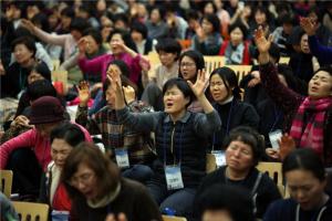 북한구원금식기도성회